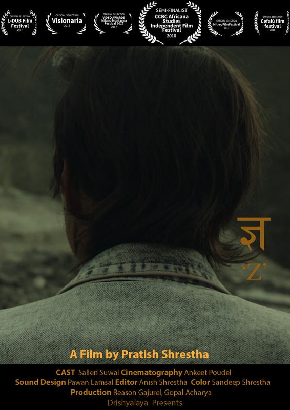 Gya movie poster