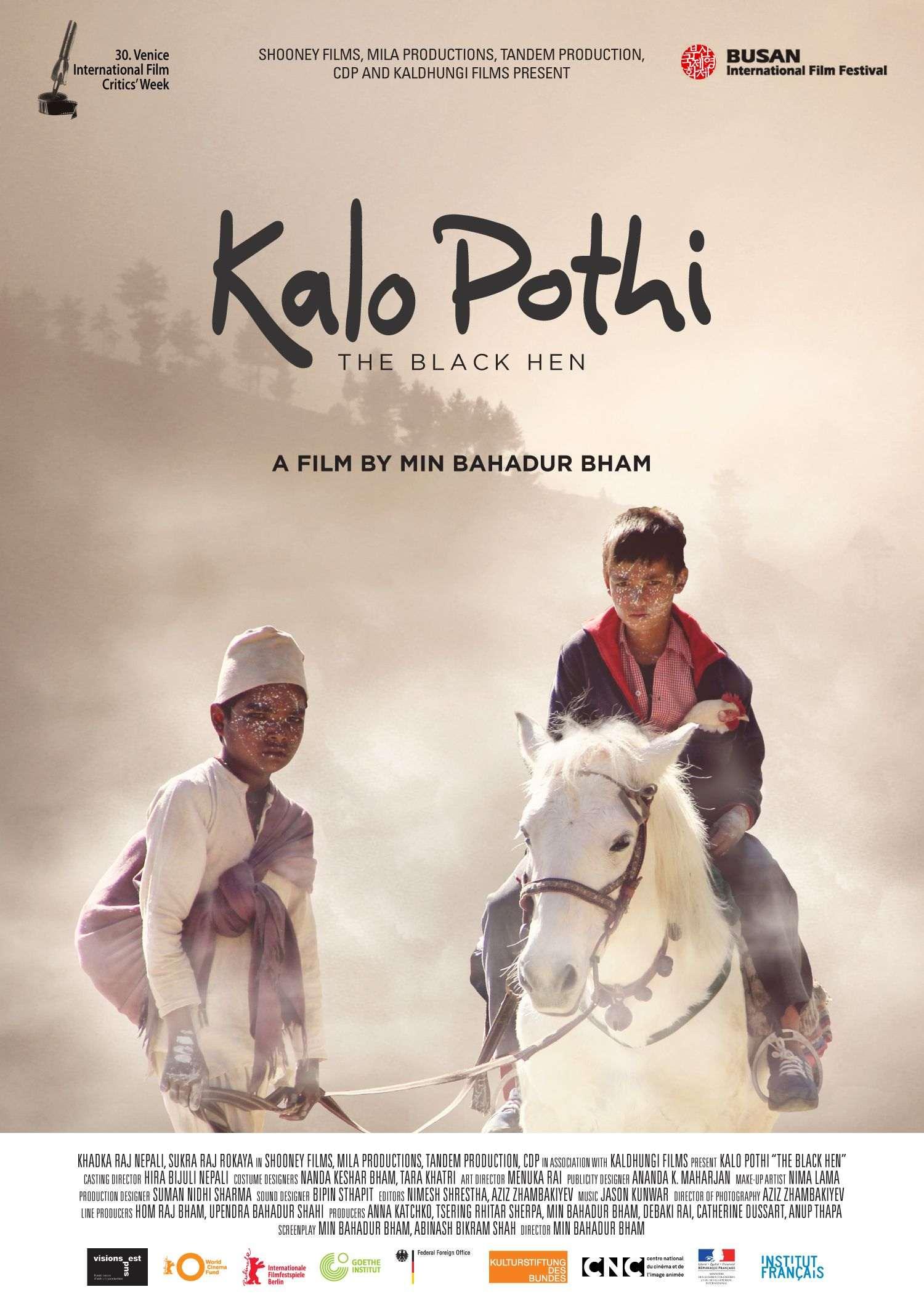 Kalo Pothi movie poster